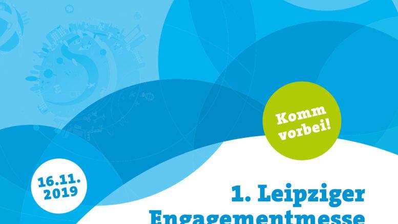 Einladung zur 1. Leipziger Engagementmesse. / Bildquelle: Stadt Leipzig